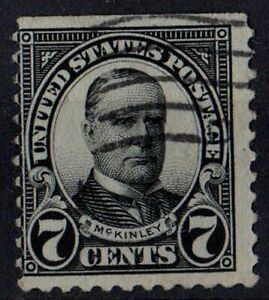 US 1923 William McKinley Scott #559 7 Cents Black STAMP