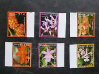 2005 NICARAGUA ORCHIDS SET 6 MINT STAMPS