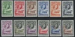 BECHUANALAND PROTECTORATE 1955 QEII Boabob Tree & Cattle Set to 10/- (12) MNH