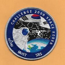 "CHALLENGE 2008 SPACE KOREA MIRI MOST SBS   4 ""  PATCH"