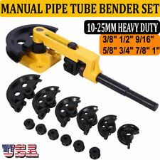 7pc Dies Heavy duty Manual Tube Bender Set Bending Hand Tool 0.39 - 0.98
