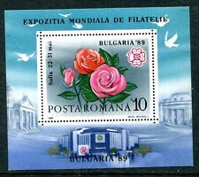 ROMANIA 1989 ROSES - FLOWERS - BULGARIA '89 PHILATELIC EXHIBITION MINT SHEET!