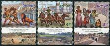 Ancient Roman Arenas mnh set of 3 tabbed stamps 2017 Israel lion horses