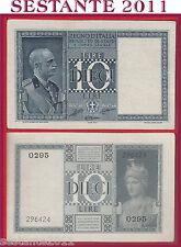 ITALIA ITALY, 10 LIRE IMPERO DITTATURA FASCISTA, 1938 XVIII, P. 25b, QFDS/ AUNC