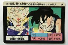 Dragon Ball Z Super Barcode Wars Multi Scanning System 8