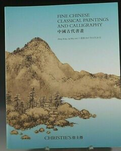 CHRISTIE'S CATALOG FINE CHINESE CLASSICAL PAINTINGS & CALLIGRAPHY 05/29/2017