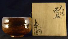 [4] Ohi Yaki (Nakamura Choami) Bol Matcha japonais (Chawan) tea ceremony