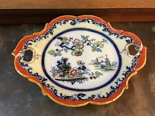Antique Victorian Mid 1800's English Ridgway Semi Porcelain Chinoiserie Platter