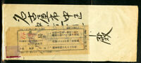 China Stamps Cover with Wrapper Scarce Item