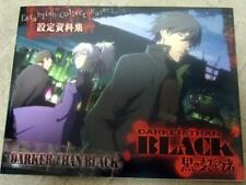 DARKER THAN BLACK Kuro no Keiyakusha analytics illustration art book