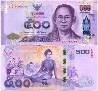 2016 THAILAND P-129 500 BAHT QUEEN 84th BIRTH ANNIVERSARY BANKNOTE UNC