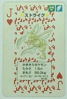 Scyther Pokemon Charizard Playing Card Poker Card 1996 Nintendo Japanese Rare