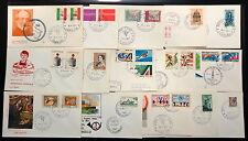 1971 - Annata completa  su 15  Buste FDC