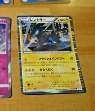 POKEMON JAPANESE RARE CARD HOLO CARTE LUXRAY DP5 1ST 1ED JAPAN **