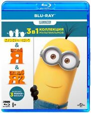 *NEW* Despicable Me 3-Movie Collection (Blu-ray, 3-Disc Set) English,Russian