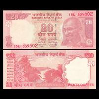 India 20 Rupees, 2017, P-103 New, UNC