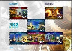 KAZAKHSTAN 2019-25 Heavy Industry Energy Oil Transport Chemistry Metallurgy, MNH