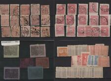 AFGHANISTAN: Collection of Used & Unused Examples - 8 Stock Cards (31377)