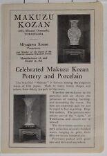 1914 Japon Japonais Tourist Annonce Makuzu Kozan Yokohama Pottery & Porcelaine