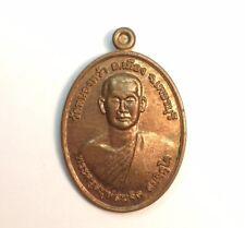 Thai Amulet LP Samusomjitto B.E 2554