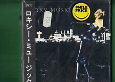 ROXY MUSIC  -  FOR YOUR PLEASURE  JAPAN CD DIGIPACK NUOVO SIGILLATO