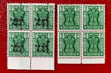 Indian Stamps SC#O161/163 Error Over Print Two Block of 4 MNH