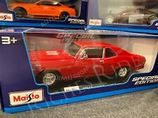 Maisto 1:18 Scale Diecast Model Car - 1970 Chevrolet Nova SS Coupe (Red)
