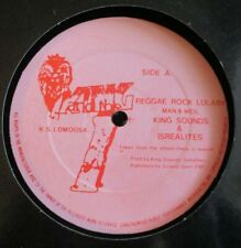 "KING SOUNDS & ISREALITES ~ Reggae Rock Lulaby ~ 12"" Single"