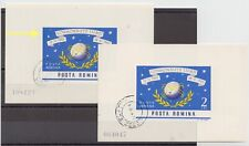 Romania 1963 STAMPS Cosmic navigation space MS POST USED ERROR EXTRA PLANET