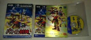 Battle Houshin  (Nintendo GameCube) Japan Import W/ Box & Manual