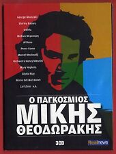 #23503 Greece.Theontorakis-Songs/foreign singers.Collectible 3 music-CDs.Used.