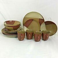 16 PIECE SET SANGO GOLD DUST SIENNA DINNER LUNCH CEREAL MUG PLATE BOWL 88661