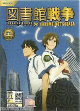 DVD Toshokan Senso The Movie : Kakumei no Tsubasa DVD + BONUS DVD