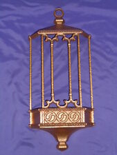 VTG HOMCO HOME INTERIOR GOLD HAMMERED BIRD CAGE STYLE WALL POCKET PLANTER 6018
