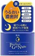 Shiseido Japan Hada Senka 5 In 1 Perfect Gel Night 100g