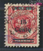 Memelgebiet 211 geprüft gestempelt 1923 Aushilfsausgabe (8984778