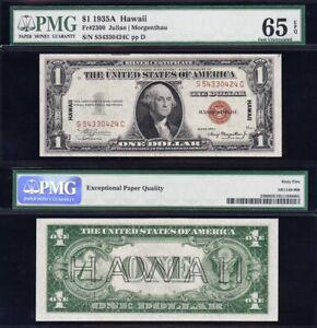 Amazing GEM UNC 1935 A $1 HAWAII Silver Cert.! PMG 65 EPQ! FREE SHIP! 30424C