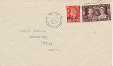 "M.E.F./MOROCCO AGENCIES 1950 Coronation 1 ½ D overprinted ""TANGIER"" LATE USAGE"