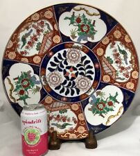 """Large Japanese Porcelain Gold Imari Handpainted Red Blue Charger Plate 14.5"""""""
