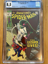 Amazing Spider-Man #76 (1969) CGC 8.5 white pages Lizard and Human Torch app.