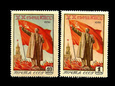 RUSSIA. Statue of LENIN. Congress of the Party. 1956 Scott 1797-1798 MLH (BI#27)