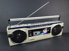 Rare white Sanyo Boombox M7770K Radio Works, Shortwave & Cassette does not