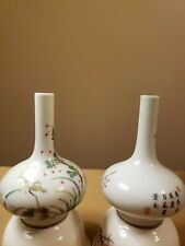 """Pair of Chinese Old Hand Painting Porcelain Bottles Vases """"QianLong"""" Marks"""