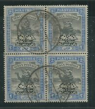 """Sudan 1913-22 2 Piastres Official perfin """"SG"""" used block of four"""