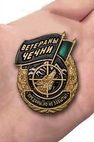 BADGE ORDER AWARD Veterans Of Chechnya war in Caucasus MEDALS ARMY MILITARY PINS
