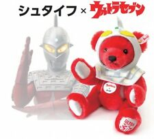 Steiff 678486 Ultraman Ultraseven 50th Anniversary 10 5/8in