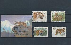 LN30464 Russia animals fauna flora wildlife fine lot MNH