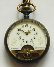 Antique pocket watch Hebdomas 8 Days Men's Swiss Ancre 1900's