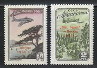 Russia 1955 MNH Sc C95-96 Mi 1789-1790 North Pole-Moscow,aeroplan over forest **