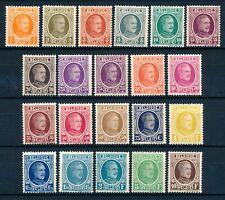 België/Belgique 190-210 ** COB = 475 Euro vl2035